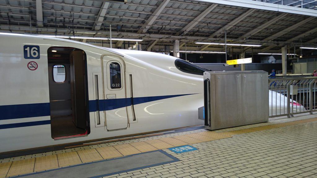 新幹線 京都旅行