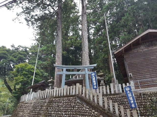 九頭龍神社-11