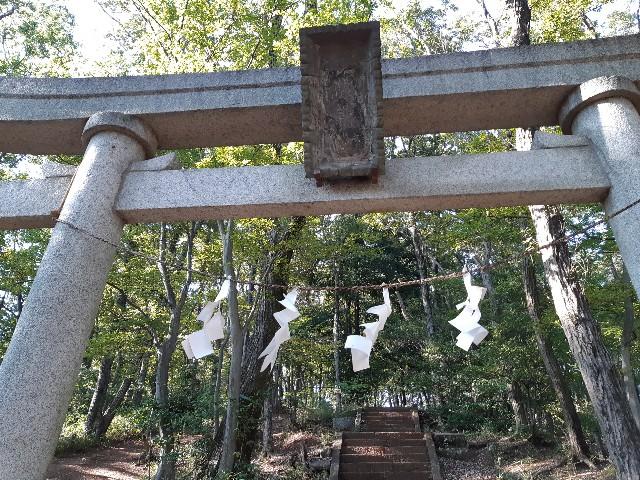 浅間山神社鳥居